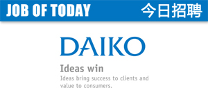 Daiko-today-logo