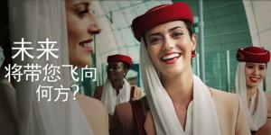 Emirates-WPP