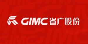 GIMC-GDAD-IMG