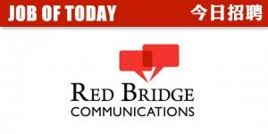 Red-Bridge-HR-Logo2015cover