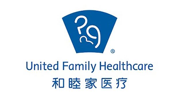 UFH-logo-2015
