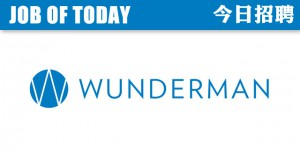 Wunderman-HR-Logo2015cover