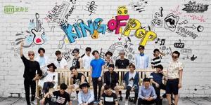kingofpop-0824-cover