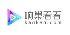 xiangchaokankan-logo-img-0813