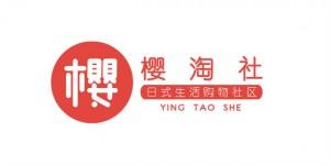 yingtaoshe-jepg-20150831