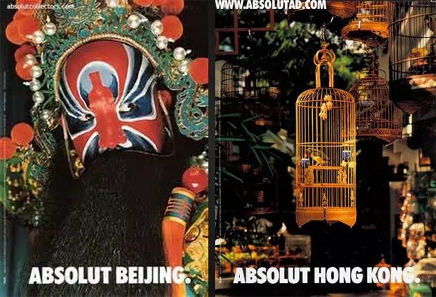 Absolut-beijing-hongkong