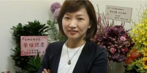Susan-Wang-MEC-IMG-cover