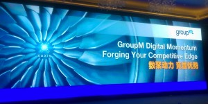 groupm-digital-momentum-forging-your-competitive-edge-jpgtop-20150925