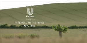 ogilvy-mather-unilever-farewell-to-the-forest-jpgtop-20150906