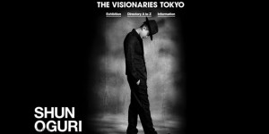 the-armani-visionaries-tokyo-exhibition-of-black-and-white-movies-jpgtop-20150930