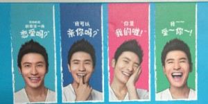 yunnan-baiyao-toothpaste-huang-xiaoming-jpgtop-20150928