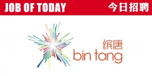 BinTang-today-logo