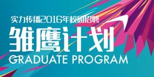 Z.O.GraduateProgram-1-cover