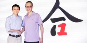alis-4-5-billion-acquisition-of-youku-tudou-jpg1-20151016