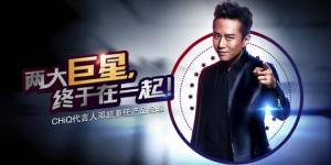 dengchao ChiQ-changhong-0