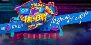 iqiyi-dpdwp-friday show-0