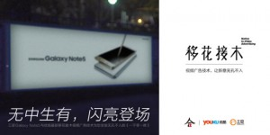 native in-vedio advertsing-youkutudou-0