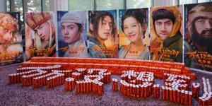 wanwan-movie-wanglaoji