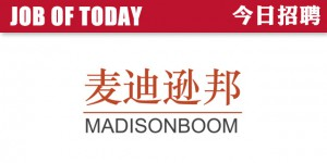 MadisonBoom-HR-Logo2015cover