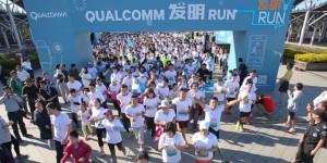 Qualcomm-run-img
