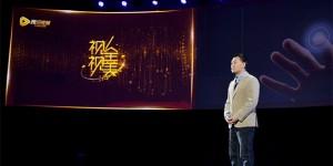 TencentVideo2016strategiesrebut