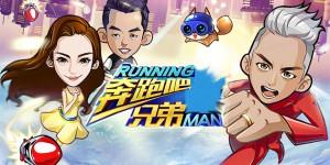 running man-1103