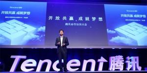 tencent-2015 Q3