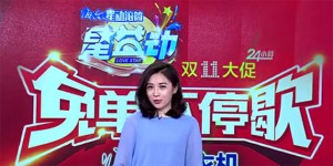 youku-love star-haier Haier washing machine-0