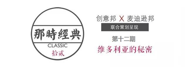 VS-TOP-CLASSIC-12