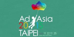 AdAsia-Taipei-2015-300x150