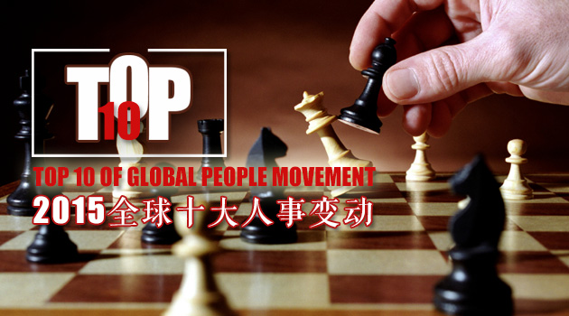 Global-PEOPLE-top-10-INARTICLE