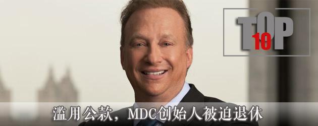 MDC-Miles-Nadal-IMG