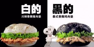 McDonald's-1207