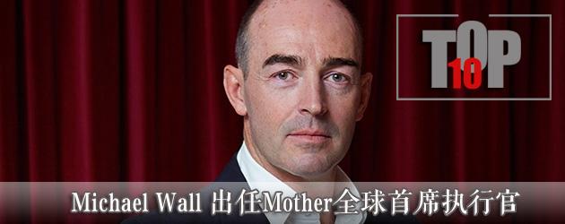 Michael-wall-img