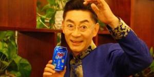 Pepsi-jpg-20151229-3