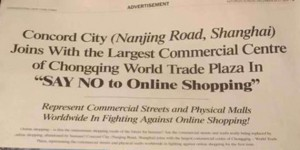 Shanghai stores in the New York times advertising-jpgtop