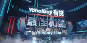YOUHOBUY-IMG-IN-1