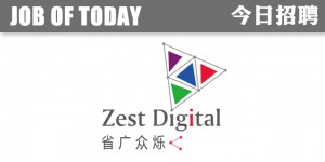 Zest Digital-Today-logo