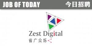 Zest Digital-Today-logo