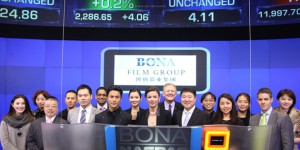 ali-in-bona-film-privatisation