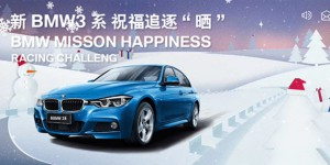 bmw-happiness-img-cover