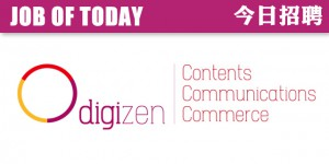 digizen-HR-Logo2015new
