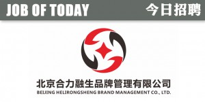 helirongsheng-cover