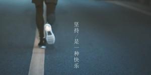 huawei-product-tvc-insist-jpgtop