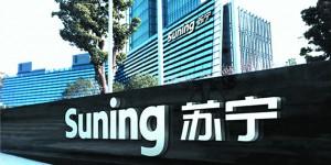 suning-investment-nubia-jpg0