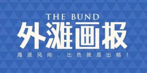 the-bund-closure-jpgtop-20151215