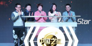 youkutudou-laiyifen-zhongguozhixing-playback-volume-of-more-than-one-hundred-million-jpgtop-20151219