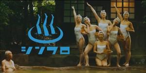 おんせん県-温泉-630x315-0