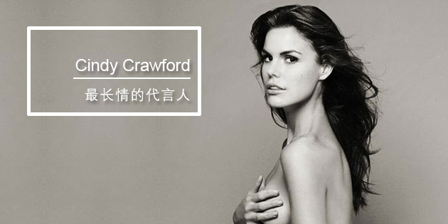 Cindy-crawford-img-1