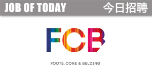 FCB-HR-Logo2015COVER